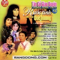 Tan Co Que Huong http://www.rangdong.com/shop